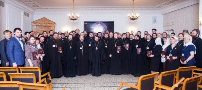 Завершился семинар для руководителей и сотрудников епархиальных отделов религиозного образования и катехизации