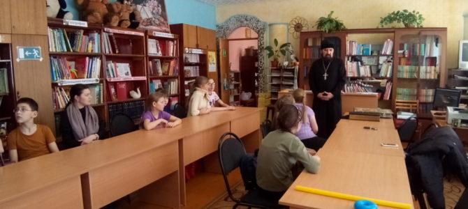 В Детской библиотеке г. Камбарки прошел открытый урок Воскресной школы, посвященный Дню Православной книги.