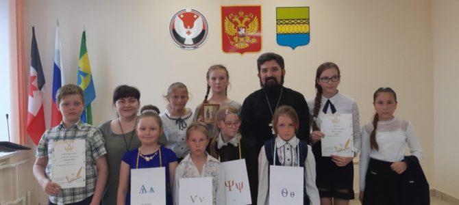 В г. Камбарке прошли мероприятия, посвященные Дню славянской письменности и культуры