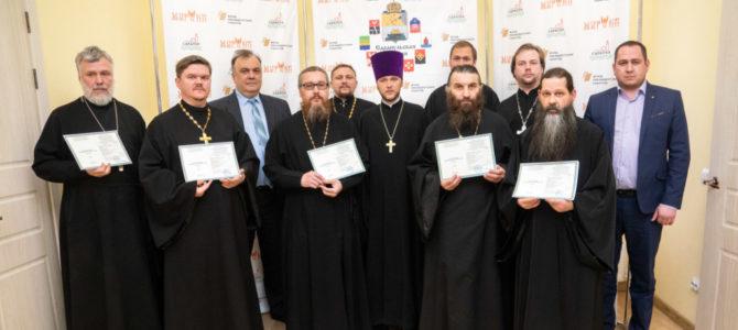 Завершились курсы повышения квалификации для клириков Сарапульской епархии