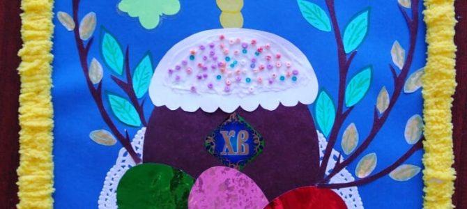 Подведены итоги епархиального конкурса «Светлый праздник — Пасха»