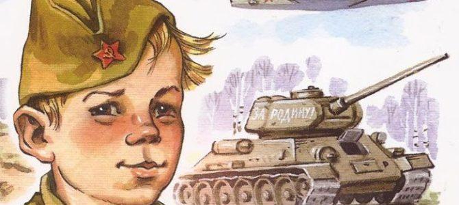 Стартовал Всероссийский конкурс детского творчества, посвященный 75-летию Победы в Великой Отечественной войне, — «Учитель и ученик»