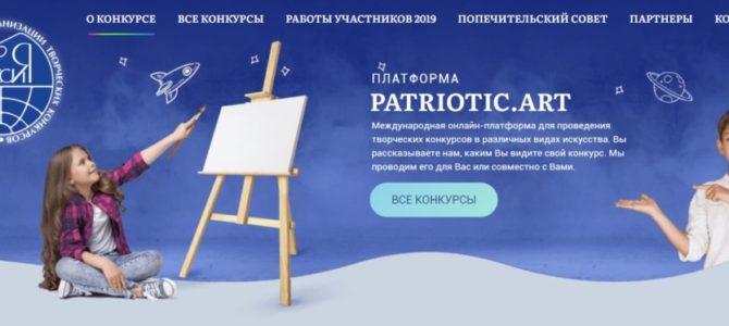 Стартовал Всероссийский конкурс рисунка «Моя семья — моя Россия»
