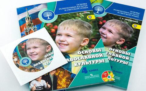 Рекомендации к преподаванию Основ православной культуры в связи с обновлением ФГОС начального и основного общего образования